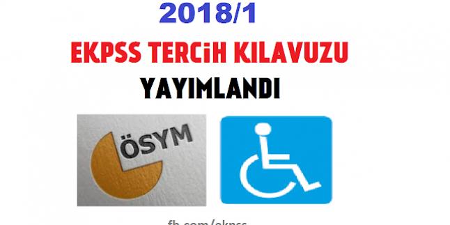 EKPSS 2018/1 Tercih Kılavuzu Yayında